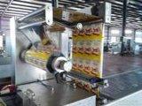 牛羊肉、家禽生肉真空包裝機選用貝爾自動氣調真空包裝機,520拉伸包裝鮮肉餡料定量真空包裝機效率高達20次/分鐘