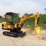馭工YG22-9多功能小型挖掘機廠家直銷