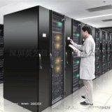機房伺服器出租國際帶寬伺服器出租網站伺服器託管