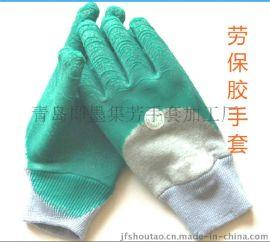 集芳牌專利乳膠手套會讓你一用再用ZL200820026742.1
