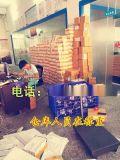 廣東國際物流到臺灣   跨境電商小包