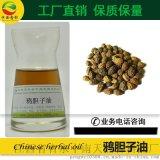 天然藥用 純度99%鴉膽子油CAS:41451-75-6