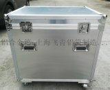 上海鋁箱-鋁合金箱-航空運輸箱