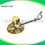 廣州廠家直銷S-100汽油路面抹光機,本田GX-160動力,地面抹平機