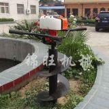 電線杆挖坑機平常維護