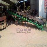 30度坡度爬坡輸送機 廣漢市V型散裝物料皮帶輸送機