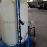 山西施肥機怎麼用 沁州黃小米種植施肥器自動灌溉水肥一體化設備