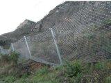山體滑坡防護網.山體滑坡防護.崩塌滑坡防護網