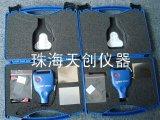 QNIX4500兩用型塗層測厚儀,德國尼克斯塗層測厚儀,分體式塗層測厚儀