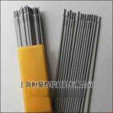 SN945-T3A耐磨焊條 堆焊電焊條