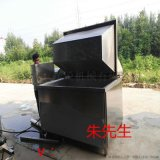 燃氣全自動油炸鍋 膨化食品油炸鍋 商用油炸鍋