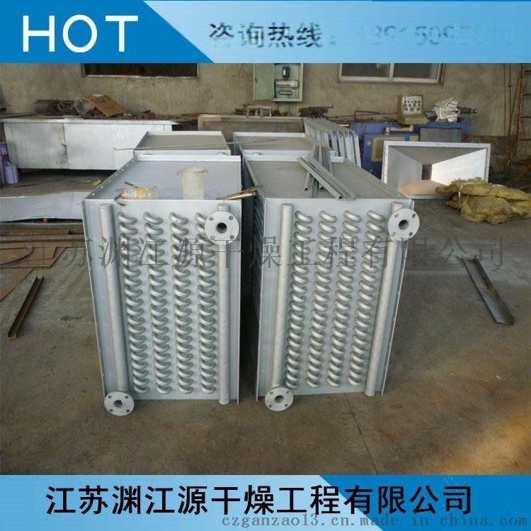 竹製品烘乾換熱器 空氣預熱器 導熱油換熱器