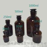 棕色小口試劑瓶,細口試劑瓶玻璃瓶