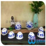 商務禮品陶瓷茶具定做