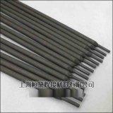耐磨1號耐磨堆焊焊條 耐磨合金焊條報價