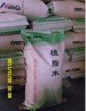 供應其他奶粉用代乳粉奶粉用代乳粉配方奶粉用代乳粉