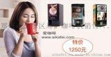 泰安咖啡機山東泰安辦公餐飲咖啡機專賣