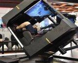 VR720度影院搭建設備