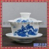 景德鎮大號蓋碗茶杯茶碗茶具青花瓷陶瓷三才300ml薄胎茶杯