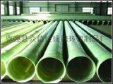 專業銷售玻璃鋼井管  農田灌溉玻璃鋼泵管  DN150玻璃鋼農田灌溉管