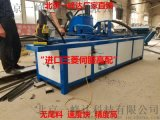 數控角鋼法蘭生產線廠家供應