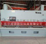 閘式剪板機  數控液壓閘式剪板機