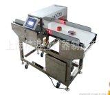 現貨供應食品金屬檢測儀 月餅金屬檢測機 麪包金屬檢測儀 蛋糕金屬檢測器