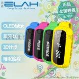 香港易拉ELAH品牌招商 易拉BT005藍牙智慧計步器 卡路里測量睡眠分析 LED顯示 運動跟蹤器 健康監測器