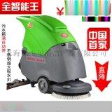 工廠地面大型洗地機,電動駕駛式洗地機