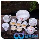 定做商務禮品陶瓷茶具