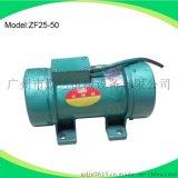 廣州廠家直銷250W強力平板式振動電機,附着式振動機