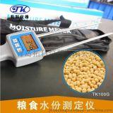 [拓科牌]玉米水分測定儀,國外出口專用TK100G