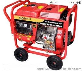 250A柴油發電焊機HS8800EW