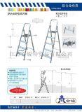LFD142/167/192AL鋁合金輕型家用梯 金錨梯子正品