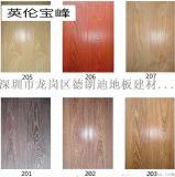 英倫寶峯 12mm同步對花木地板 防刮仿實木高密度強化 複合木地板
