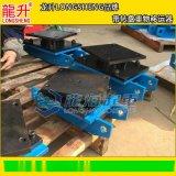 龍升帶轉盤重物移運器, 帶轉盤重物移運器