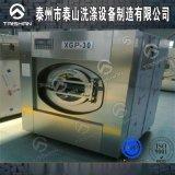 錦州泰山牌30kg全自動洗離線低價促銷