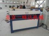 天津風管加工設備,天津全自動風管生產線