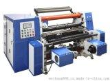 DFQ-A型高速分切機(350米/分鐘),紙張分切機,薄膜分切機