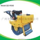 供應QD-R300手扶式振動碾