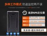 北京車載定位器安裝汽車gps定位系統