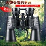 新款10x50正品大目鏡高清高倍雙筒望遠鏡