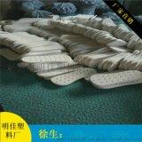 eva海綿熱壓成型 復針織布EVA冷壓成型