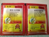 供應農藥80%烯啶. 吡蚜酮殺蟲劑廠家稻飛蝨 蚜蟲專用藥