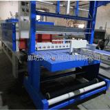 廠家直銷 全自動熱收縮包裝機廠家 岩棉板熱收縮膜機械設備報價