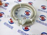 CE電纜-首選 上海昭朔 歐標動力電纜 廠家直銷