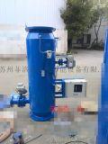 全自動反沖洗排污過濾器 反沖洗過濾器 排污過濾器 過濾器  手動反沖洗過濾器