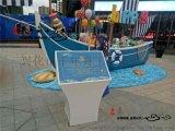 廣東下水裝飾船 房地產戶外景觀亮化船廠家