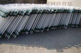 南京供應小區圍牆工廠護欄鋅鋼護欄廠家直銷小區珊欄圍牆