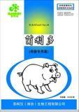蘇柯漢育肥豬用飼料添加劑